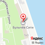 Автосервис на Пристанской