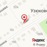 Магазин одежды и обуви на ул. Ленина, 137а
