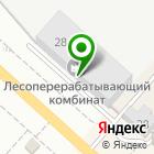 Местоположение компании НЛК