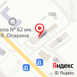 ПАО КБ Хлынов