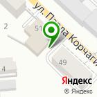 Местоположение компании Магазин инструмента и крепежных изделий