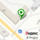 Местоположение компании Ильса