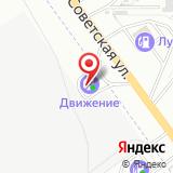 АЗС Чепецкнефтепродукт