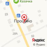 ООО Погрузчик-Центр