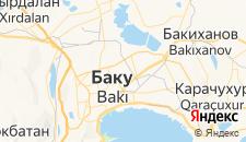 Гостиницы города Баку на карте