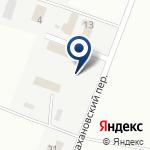 Компания Новокуйбышевский психоневрологический диспансер на карте
