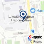 Компания Школа-интернат им. И.Е. Егорова на карте