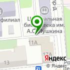 Местоположение компании Chip63.ru