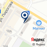 Компания Отдел государственной статистики г. Новокуйбышевска на карте