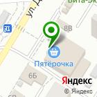 Местоположение компании ВелоАкадемия