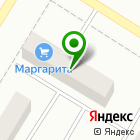 Местоположение компании Реацентр