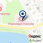 Компания Новокуйбышевский наркологический диспансер на карте