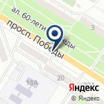 Компания Магазин электротоваров на карте