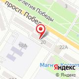 Купить авиабилет из иркутска в екатеринбург