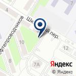 Компания Аварийно-диспетчерская служба по обслуживанию детских садов и школ на карте