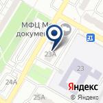 Компания Управление Федеральной службы государственной регистрации, кадастра и картографии по Самарской области на карте