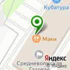 Местоположение компании Салон европейской сантехники