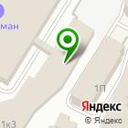 Местоположение компании ИСКАМИНТ
