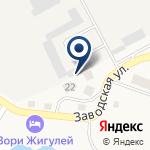 Компания Самарский опытно-экспериментальный завод, ПАО на карте