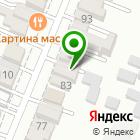 Местоположение компании Рекламная фото студия Андрея Кизина