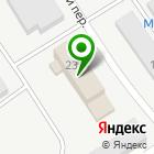 Местоположение компании Современные Каменные Конструкции