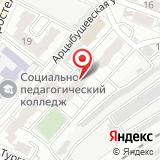 ООО Строительно-монтажный трест №9