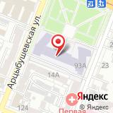 Средняя общеобразовательная школа №12 им. Ф.М. Сафонова