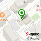 Местоположение компании СамараГорЭнергоСбыт