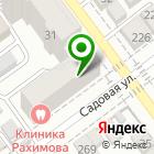 Местоположение компании Нотариальная палата Самарской области