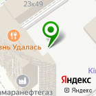 Местоположение компании ГОРА