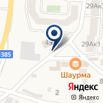 Компания Царевщина Центр на карте