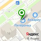 Местоположение компании СМК КОМЕТА
