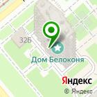 Местоположение компании Sports Food