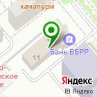 Местоположение компании КолорПол