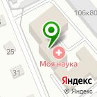 Местоположение компании КБ СамБот