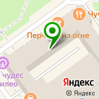 Местоположение компании Ультра-Камень