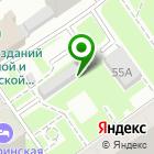 Местоположение компании Vodorobot