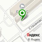 Местоположение компании PBVOLGA