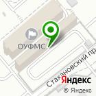 Местоположение компании У Бороды
