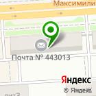 Местоположение компании Крит Телеком