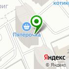 Местоположение компании Фотостудия Ситдиковой Алии Алмазовной