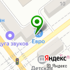 Местоположение компании С-Телеком