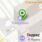 Местоположение компании Эл-Транзит Плюс