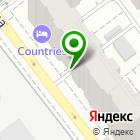 Местоположение компании ЭЙ энд ДИ РУС