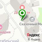 Местоположение компании Pizza shop
