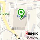 Местоположение компании Магазин яиц на Ново-Садовой