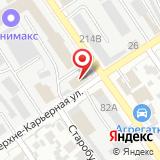 ООО Строительное Управление Самарского Облпотребсоюза