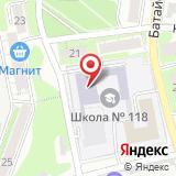 Средняя общеобразовательная школа №118