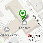 Местоположение компании АТ ДЕСАЙН