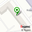 Местоположение компании ТД ТРАКТ